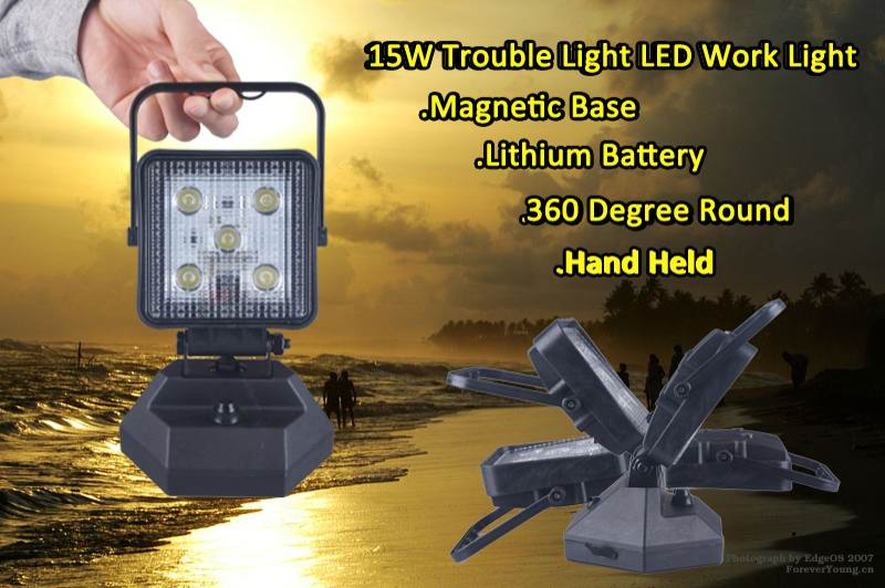 15w Remote Area LED Worklight