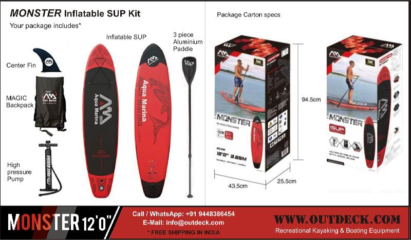 Buy SUP in India