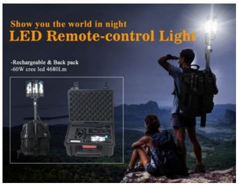 60W Remote Area Work Light